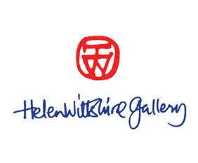 Helen Wilshire Gallery